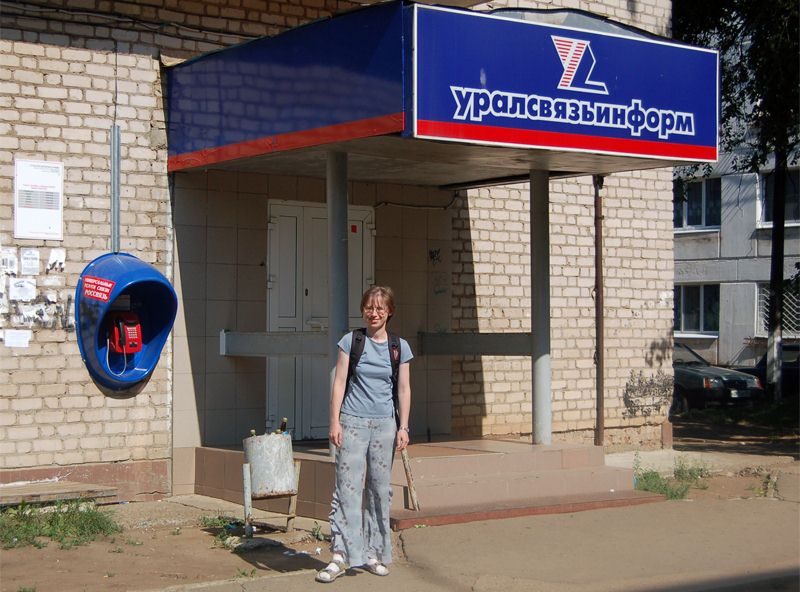 Лето 2009. Нижнекамск, Чайковский, Пермь. Окончание круиза